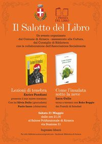 salotto_airasca